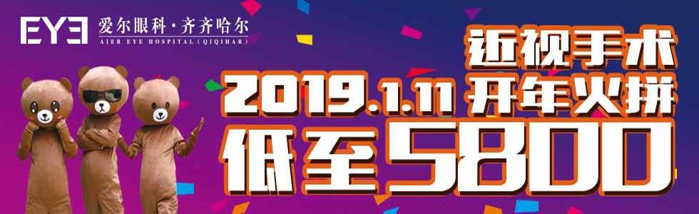 2019betway必威|网页版开年